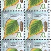 Куплю почтовые марки Украины в листах ниже номинала