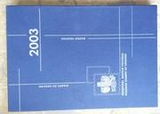 Книга Поштові марки України 2003 c марками