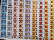 продам марки нижче номіналу